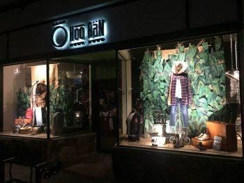 Shopping in Big Bear- O KOO RON